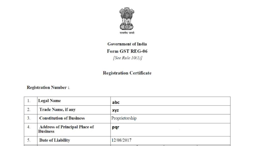 how-to-download-gst-certificate-in-gst-portal