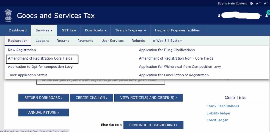 how to change address in gst portal online