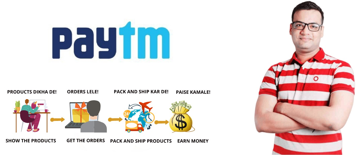 paytm-seller-course